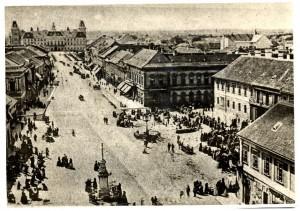 Главна улица 1905