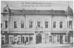 Kuća advokata Dr.Đure Nikolića 1905