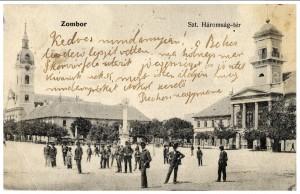Трг Светог Тројства на разгледници 1918