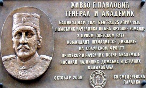 ZivkoPavlovic