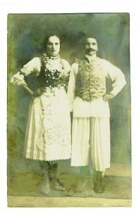 Srpski par