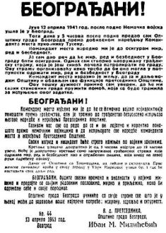 Okupacija-Beograda-1941-plakat-Gradske-uprave1