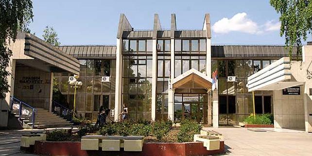 Zgrada-rektorata
