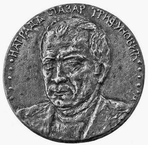 lazar trifunovic