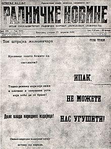 220px-Radnicke_novine_1920
