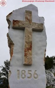 Споменик жртвама Похаре Куча