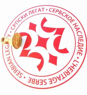 Replika pečata kneza Strojimira
