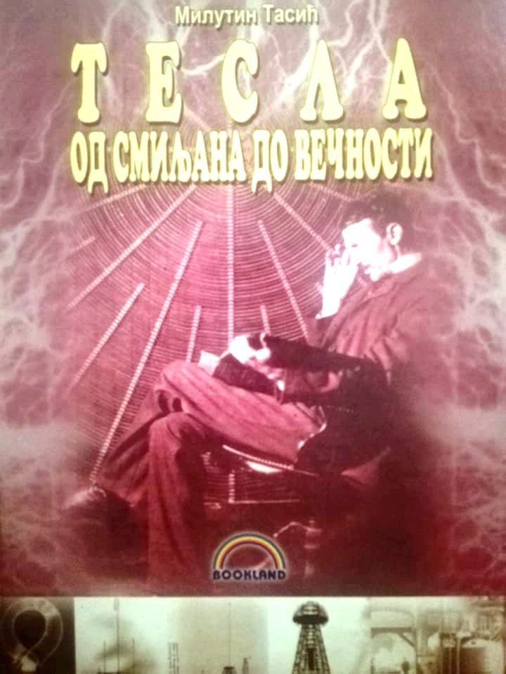 Књига настала поводом обележаваља јубилеја 150 година од рођења Николе Тесле