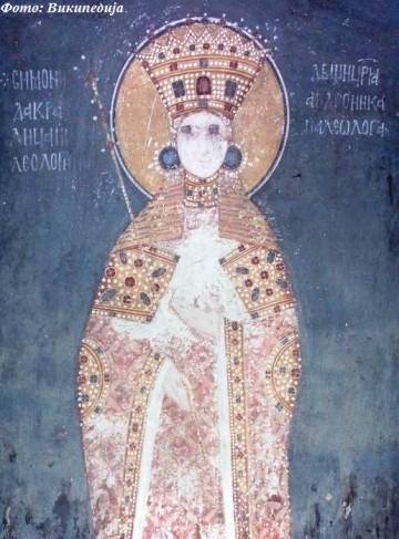 Srpska kraljica Simonida. Freska iz manastira Gračanica nastala oko 1320.  godine.