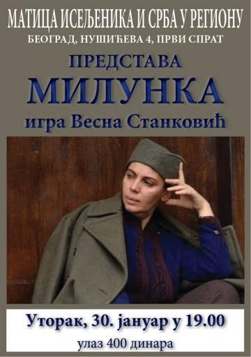 Весна Станковић као Милунка Савић