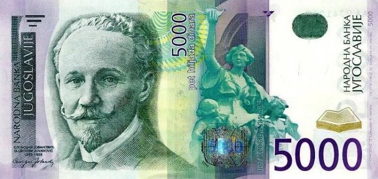 Лик Слободана Јовановића на новчаници од 5.000 динара