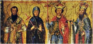 Сремски Бранковићи (Максим, Ангелина, Јован и Стефан)