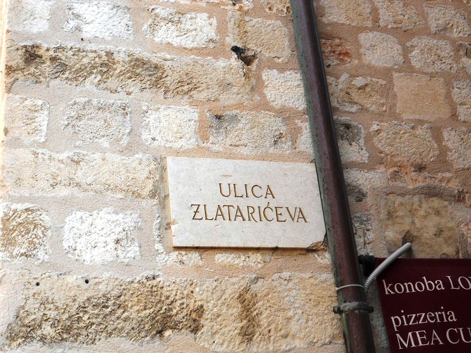 Jedna od ulica u Dubrovniku nosi naziv po Dinku Zlatariću