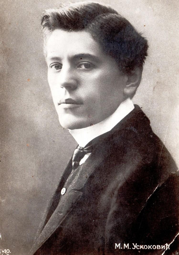 Фото: https://commons.wikimedia.org/wiki/File:Milutin_Uskokovic_01.jpg