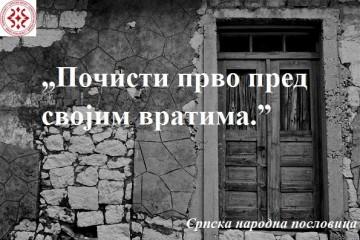 sibenik-i-dalje-249