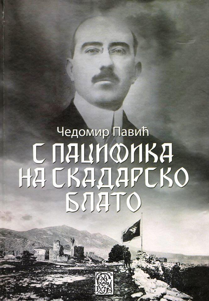Naslovnca knjige
