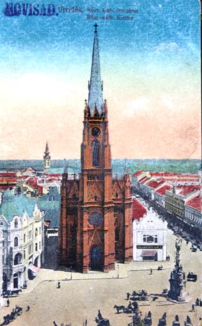 Апотека Гросингерових