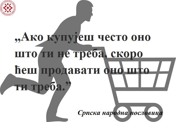 shopping-3225130_960_720
