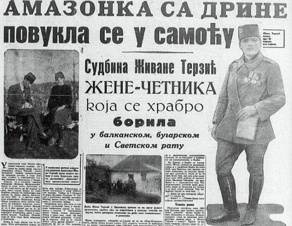 Фото извор: ВИДОВДАН http://www.vidovdan.org/istorija/cetnik-zivana-terzic-ja-sam-sa-puskom-izisla-iz-srbije-hocu-sa-puskom-i-da-udjem-u-srbiju/?script=lat