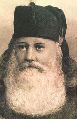 Сава Петровић Његош