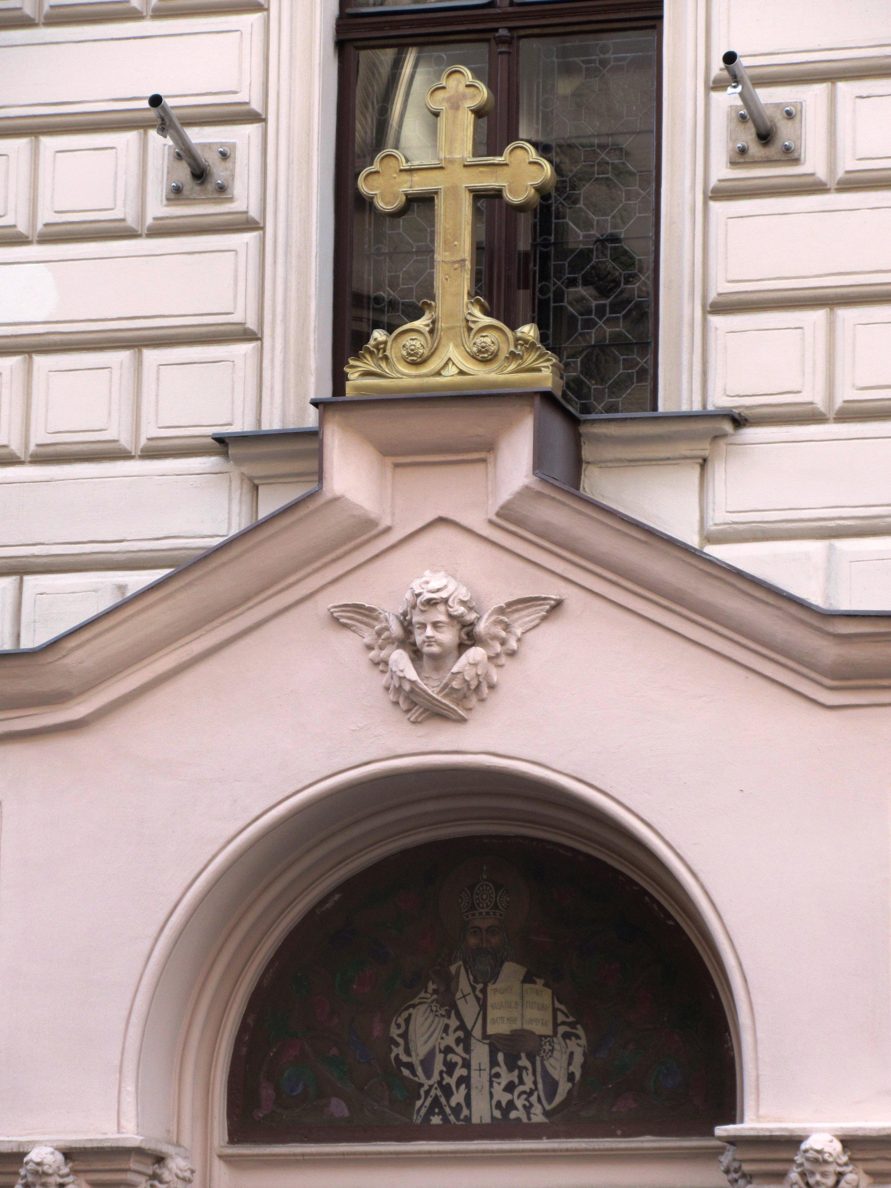 Srpska pravoslavna crkva Sveti Sava u Beču. (Centralni hram Eparhije austrijsko-švajcarske). Adresa: Veithgasse 3 1030