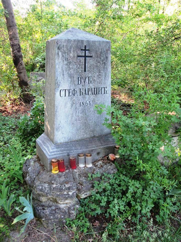 Гроб Вука С. Караџића на гробљу St. Marx 1030.  Вук је умро у Бечу 7. фебруара 1864. године, а његови посмртни остаци у Србију су пренесени  2. октобра 1897. године и сахрањени у порти Саборне цркве, поред Доситеја Обрадовића.