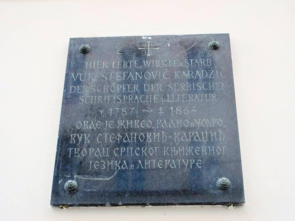 Spomen-ploča na kući Vuka S. Karadžića u Beču u kojoj je on živeo i umro. Adresa: Marokkanergasse 3 1030