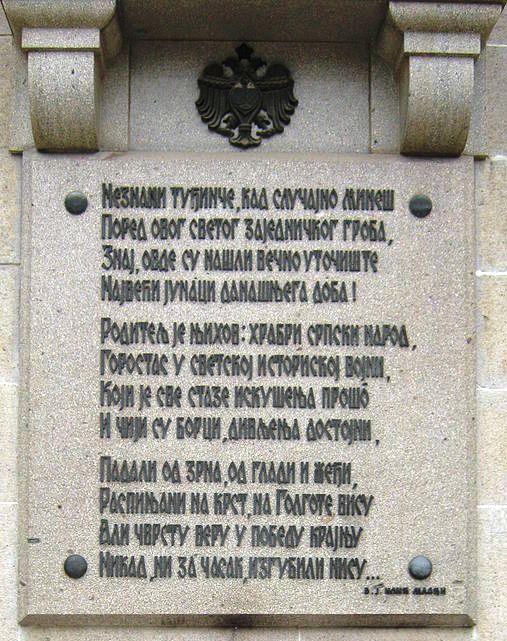 800px-Cenotaph_Zeitenlik