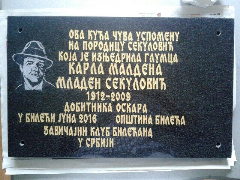 Фото: Завичајни клуб Билећана у Београду