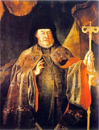 Арсеније IV Јовановић Шакабента