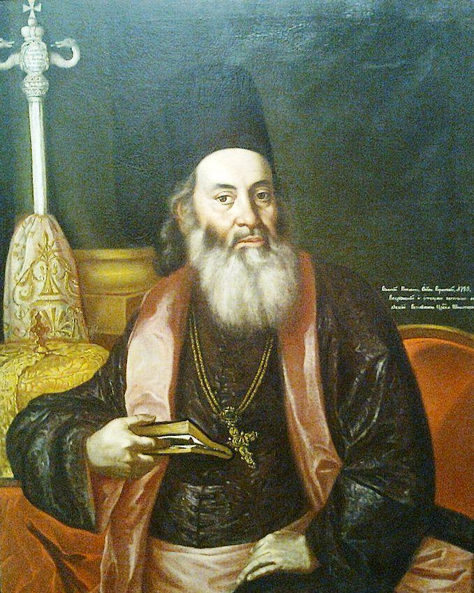 Викентије Поповић Јањевац