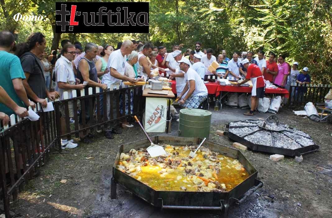 Фото извор:  https://luftika.rs/najveci-sac-na-balkanu-mali-za-veliki-broj-gostiju-na-sacijadi/