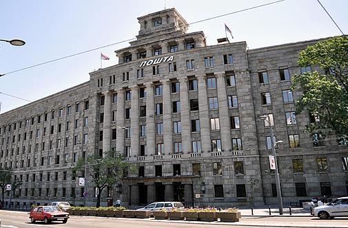 apartmani-beograd-glavna-posta