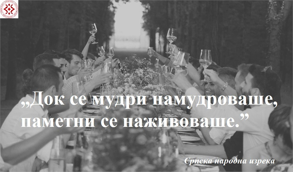 people-3330590_960_720