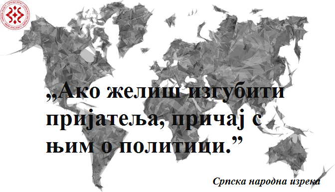 world-3350840_960_720
