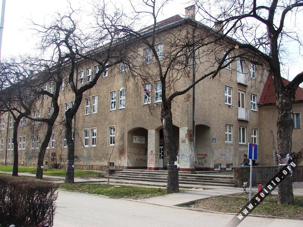 Медицинска школа у Сомбору