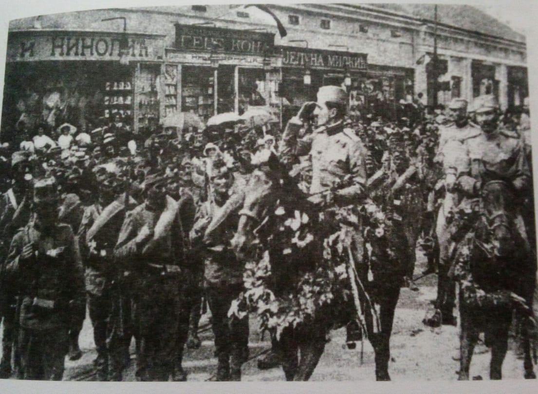 После победе у Балканским ратовима, свечана поворка на челу са Александром I пролази крај књижаре Геце Кона ка Калемегдану (11/24. август 1913. године)