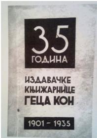 Каталог 35 година Издавачке књижарнице Геца Кон, 1901‒1935