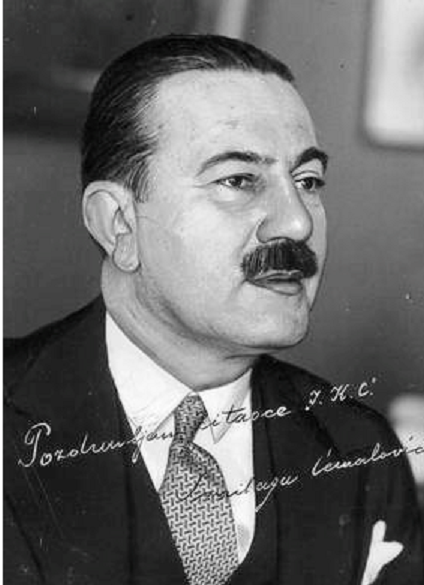 Смаил-ага Ћемаловић