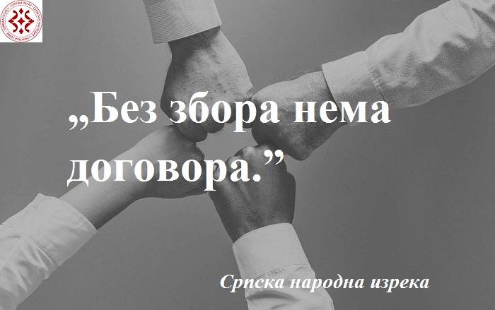 people-3208042_960_720