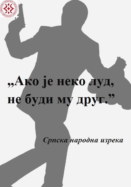 silhouette-3130004_960_720