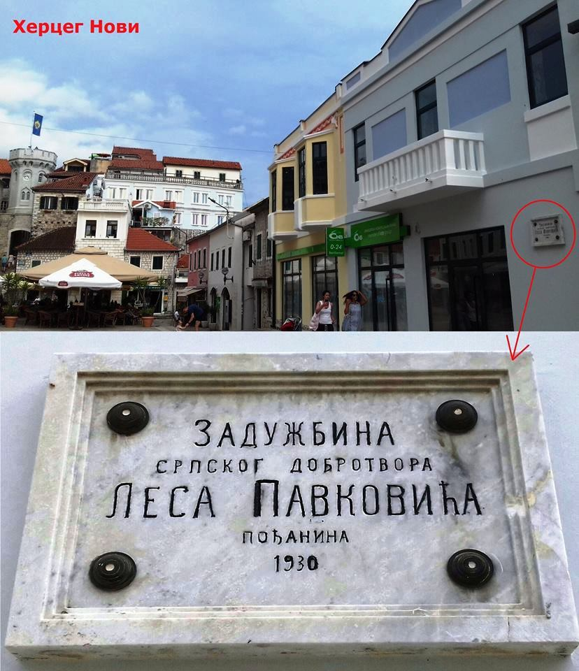 Natpis sa zgrade na glavnom gradskom trgu u Herceg Novom
