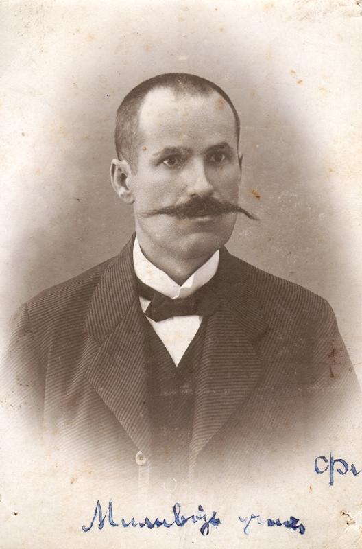Учитељ Миливоје Филиповић