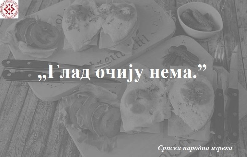 bread-2796393__340