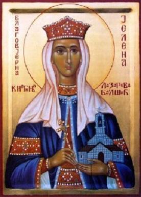 Јелена Балшић