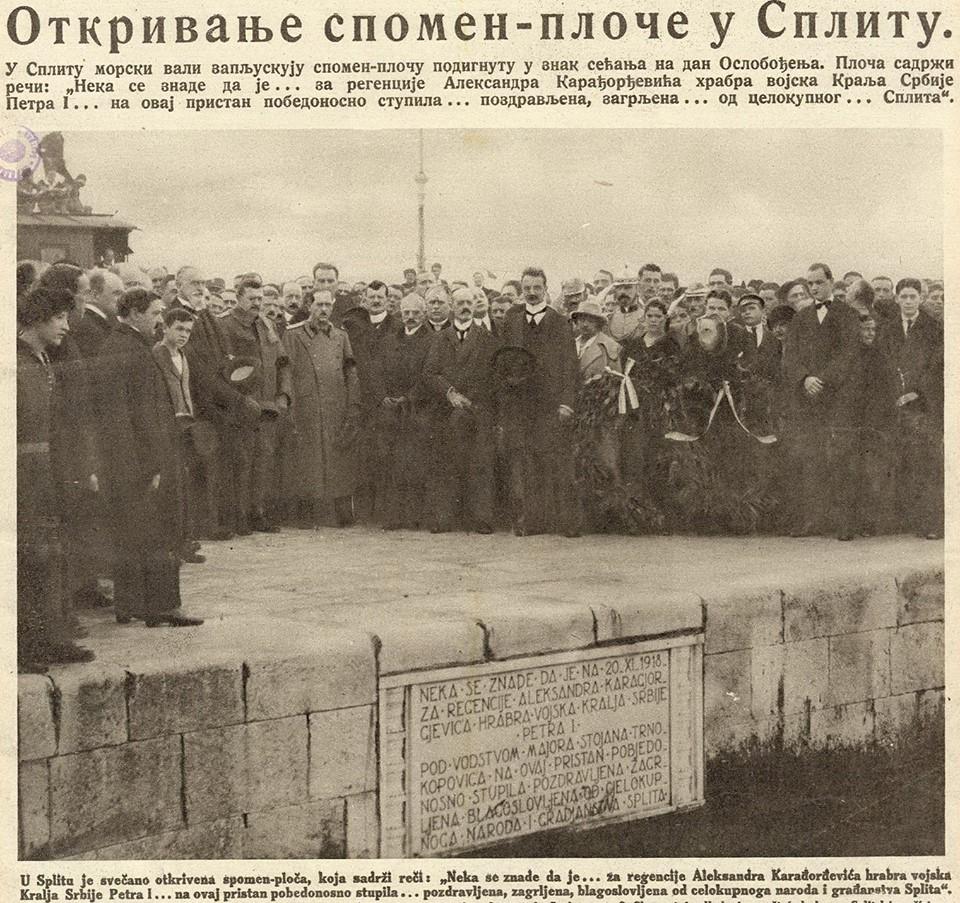 Mорски вали у Сплиту запљускују спомен-плочу подигнуту у знак сећања на Дан ослобођења