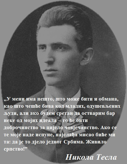 Tesla_young