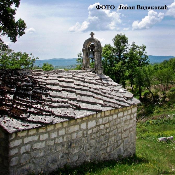 Фото извор: https://jovanvidakovic.wordpress.com/2013/02/19/hram-sv-arhangela-mihaila/