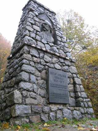 pecijin-spomenik