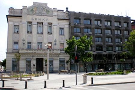Привредна банка – Поштанска штедионица